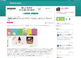 satsho.blog.jp