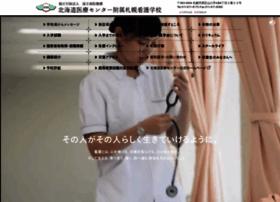 satsukan.ac.jp