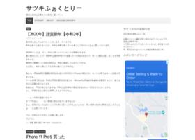 satsukifactory.net