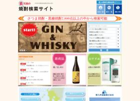 satsumashochu.com