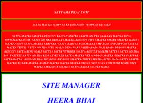 sattamatka1.com
