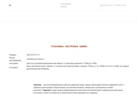 sattv74.ru