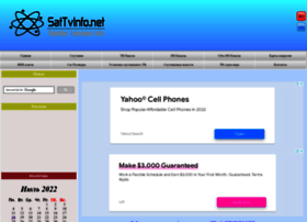 sattvinfo.net