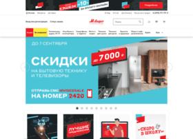 saturn-russia.ru