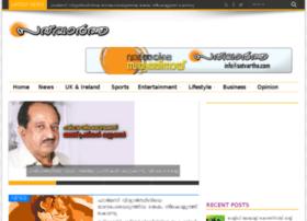 satvartha.com