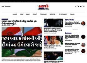satyaday.com