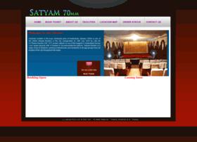 satyam70mm.com