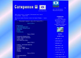 satyricon20.tripod.com