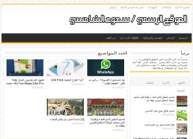 saud-alshamsi.com