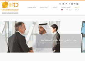 saudi-hrd.com