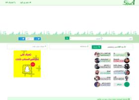 saudi.bb2op.com