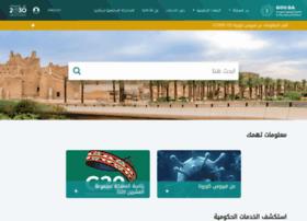 saudi.gov.sa