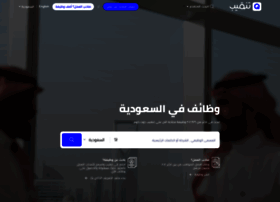 saudi.tanqeeb.com