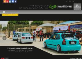 saudi911.com