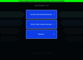 saudiagar.net