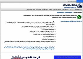 saudiakar.com