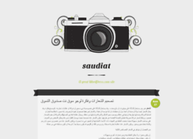 saudiat.wordpress.com
