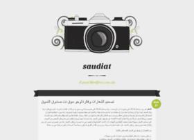 saudiat.wordpress.com