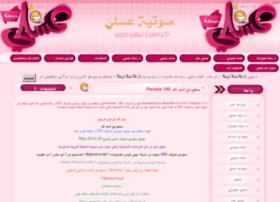 saudicool.org