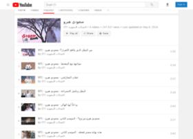 saudihero.stc.com.sa