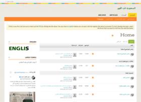saudiinfocus.com