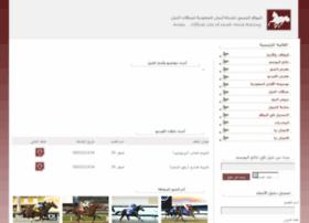 saudikhail.com