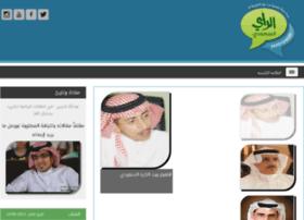 saudiopinion.net