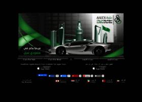 saudisale.com