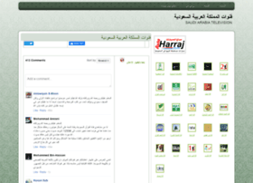 sauditv.net