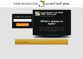 saudiwealthclub.com