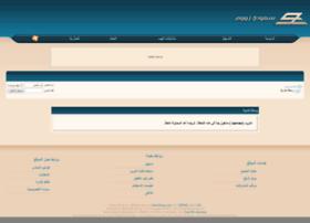 saudizoom.com