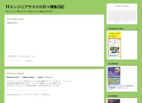 sauke-11.jugem.jp