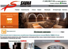 sauna-production.ru
