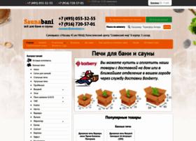 saunabani.ru