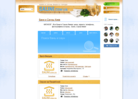 sauni.com.ua