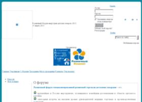 saupt.ru