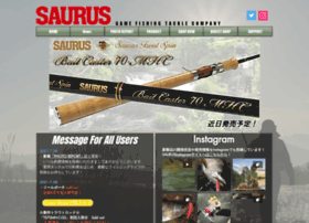 saurus50.jp
