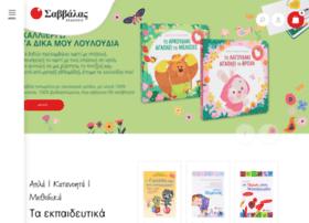 savalas.gr