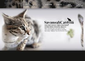 savannahcat4you.com