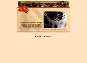 savarkar.org
