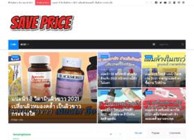 save-price.com