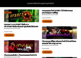 saveindianrupeesymbol.org