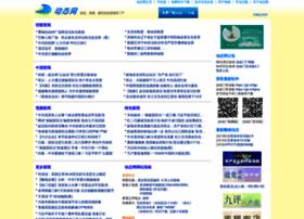 saveinter.net