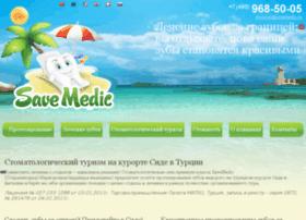 savemedic.ru