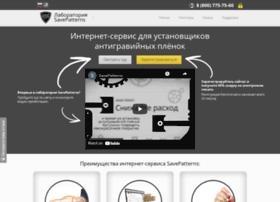 savepatterns.ru