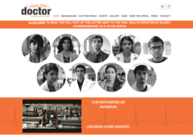 savethedoctor.in