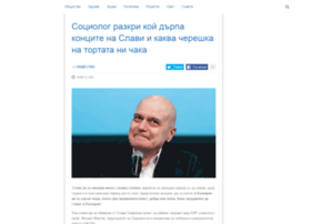 saveti.net