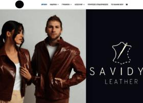 savidys.gr