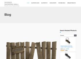 savingsshoppingmall.com