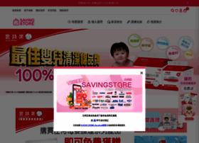 savingstore.com.hk